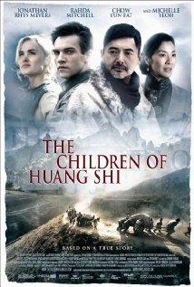 The-Children-of-Huang-Shi