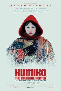 Kumiko,-the-Treasure-Hunter
