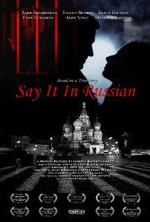 Say-It-in-Russian