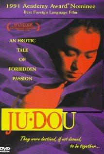 Ju-Dou
