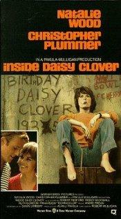 Inside-Daisy-Clover