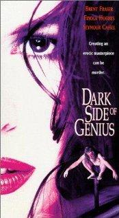Dark-Side-of-Genius